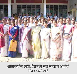 Assam Activist Women