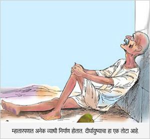 Diseases Illness