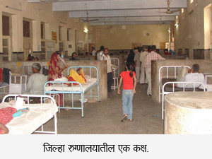 District Hospital Room