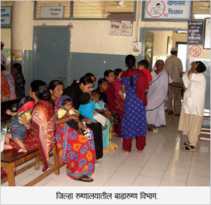 External Patient Department