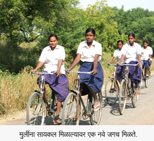 Girls Cycling