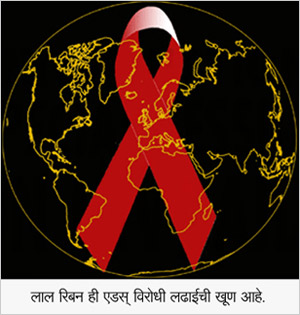 Red Ribbon Symbol