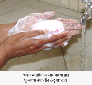 soap hand wash