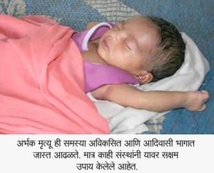 Treatment Childhood Diseases
